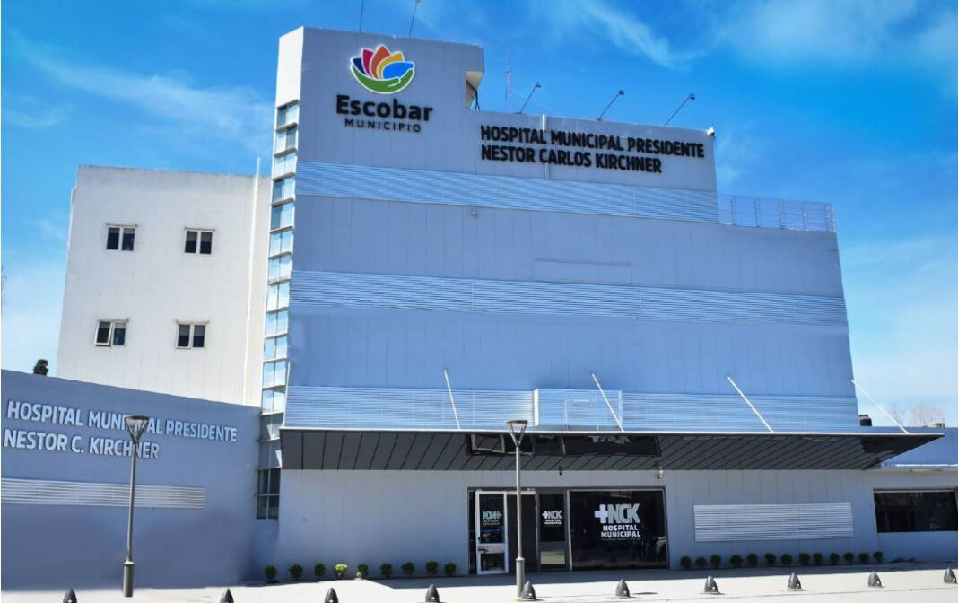 Hospital Municial Néstor Carlos Kirchner