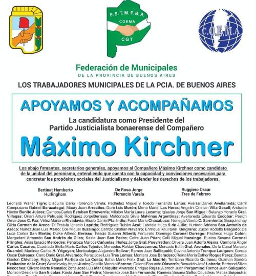 federacion-municipales-solicitada-apoyo-maximo-kirchner